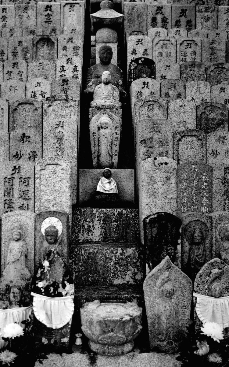 Cimetiere-a-Shodoshima